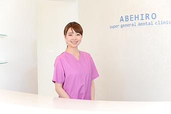 歯科衛生士 尾澤友梨